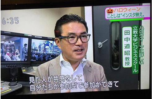 NHK総合テレビ出演