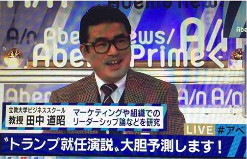 AbemaPrimeニュース出演